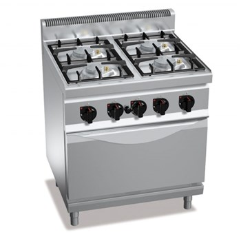 Cucine industriali cucine professionali miglior prezzo for Cucine miglior prezzo